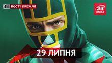 Вєсті Кремля. Піпєц вийшов на вулиці Москви, секрети першого радянського спецназу