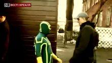 """Супергерой """"Піпєц"""" з"""