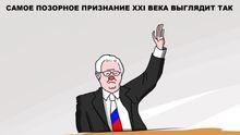 На терористі шапка горить: Україна відреагувала на провал трибуналу