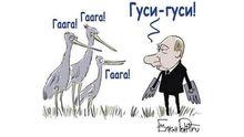 Трибунал, Росія, вето. Безкарності не буде