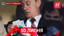 Вєсті Кремля. Путін у золотій пастці, у Росії бабуся порубала свою сусідку