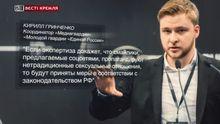 Росіяни підозрюють смайли у соцмережах в пропаганді гомосексуалізму
