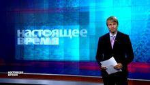 Настоящее время. Янтарные войны в Украине, патриарха Кирилла обидели