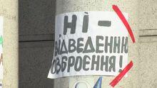 Від Маріуполя до Києва українці проти демілітаризації