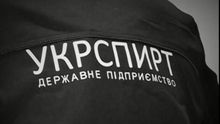 """Результати роботи """"Укрспирту"""" і ДПЗКУ — на стороні нинішніх керівників, — експерт"""