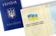 """Порошенко с """"царского плеча"""" раздает гражданство. Как пройти процедуру простым смертным"""