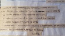 Оприлюднено оригінал фатального наказу про штурм Іловайська