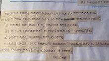Обнародован оригинал рокового приказа о штурме Иловайска