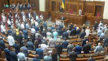 Депутати не захотіли працювати в перший день нової сесії (документ)