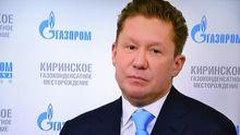 У Росії назвали нову ціну на газ для України