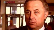 Футболом в России будет руководить чиновник, который опозорился идиотским английским