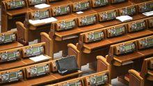 Проект закона 3025 — ничего более революционного после Майдана парламент не принимал