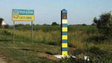 """У """"ЛНР"""" заговорили, що готові повернути контроль над кордоном Україні"""