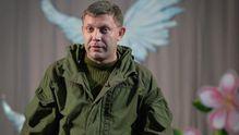 """Двух лидеров """"ДНР"""" арестовали. Захарченко исчез, — источник"""