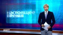 Настоящее время.Жителі зони АТО подали до суду на Україну та РФ, Меркель заступилася за біженців
