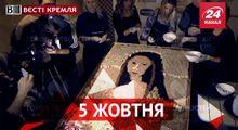 """Вєсті Кремля. Як у 1993 історія Росії могла піти в іншому напрямку, у Сибіру їли """"Мону Лізу"""""""
