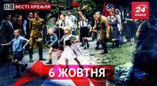 Вєсті Кремля. Космічний бій Росія vs США, вуличне мистецтво від Zoom