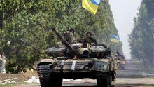 Сили АТО відвели важку техніку на Луганщині
