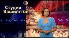Голос Америки. У США розповіли про посилення санкцій проти Росії