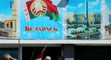 Осмелятся ли белорусы заменить Лукашенко