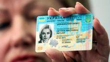 Украинцы перейдут на пластиковые паспорта: в этом преимущество