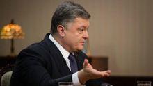 Порошенко призначив депутатам дедлайн з законами про безвізовий режим