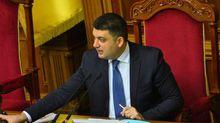 Рада проголосувала за проблемні антикорупційні закони. Оголошено перерву