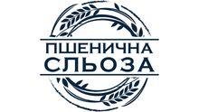 """В Україні розпочато випуск горілки на спирті """"Пшенична сльоза"""""""