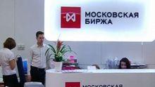 Після  промови  Путіна фондовий ринок Росії обвалився
