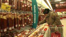 Рейд столичними супермаркетами: яку зіпсовану продукцію продають найчастіше