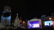 Як святкуватимуть Новий Рік у Києві