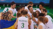 Українські баскетболісти здобули п'яту перемогу в першому раунді Єврокубка