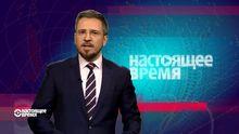 Настоящее Время. Люди повертаються у село-привид на Донбасі, волонтер з Росії розповів про Сирію