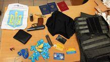 Білоруса-учасника АТО затримали у Мінську
