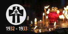 Украина чтит память жертв Голодомора (18+)