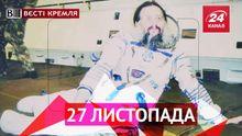 Вєсті Кремля. РПЦ замахнулась на космос. У росіян можуть забрати усі права і свободи
