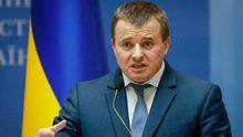 Россия поставила Украине энергетический ультиматум