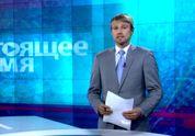 Настоящее время. В России не признают Холокост, трогательная история одной украинской семьи