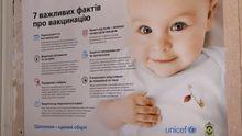 В Україні стартував другий етап щеплення від поліомієліту