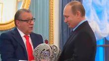 Путіна майже коронували: опубліковано відео