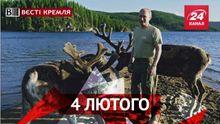 Вєсті Кремля. Як світ опиняється на межі Третьої світової. Спецназ оленів в армії РФ