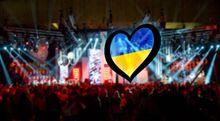 Євробачення-2016: визначились перші фіналісти українського відбору