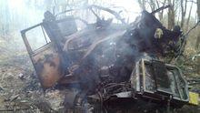Українські бійці підірвалися на міні: від вантажівки не залишилося нічого