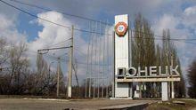 В районе Донецка — интенсивные бои