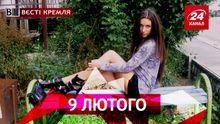 Вєсті Кремля. Нова мрія російської порнозірки. Як у Москві валили сотню кіосків