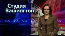 Голос Америки. Путін – агент КДБ і розуміє тільки силу, — кандидат в президенти США