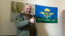 Тука анонсує поліцейську операцію на Донбасі