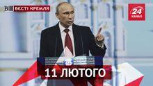 Вєсті Кремля. Початок російської експансії. Кадиров приміряв чергове амплуа