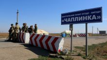 Блокаду Криму переформатують