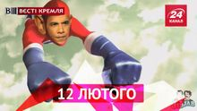 Вєсті Кремля. Росіяни чекають від Обами порятунку. Прогноз погоди по-челябинські